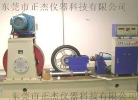 摩托车轮胎耐久性试验机 自行车轮胎检测设备