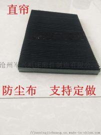 数控机床伸缩式一字防尘罩防护罩风琴防护罩直帘皮老虎