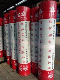 邯郸SBS防水卷材|邯郸SBS防水卷材厂家