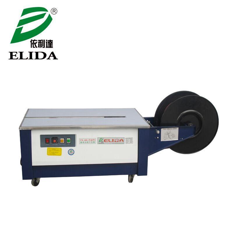 廣州ELIDA熱熔普通型捆紮機東莞低臺半自動打包機