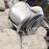 鋁合金造型雙曲板 鋁製玫瑰花造型工藝品雙曲板 造型雙曲鋁板