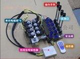 電控多路閥液壓分配器手柄無線遙控行業領軍者