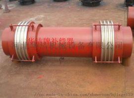 烟风道金属补偿器  烟风道金属补偿器
