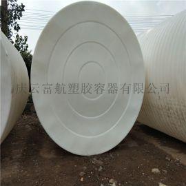 吉林长春20立方塑料水罐 20吨pe塑料桶规格