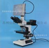 L2003-850HD型一體式金相顯微鏡
