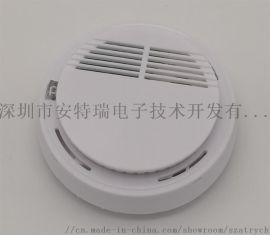 捷创信威AT-718W无线烟雾探测器报警器