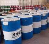 天津日石柴油機油 CF 15W-40柴油機油