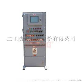 变电站660V防爆配电箱厂家定做防爆资质齐全