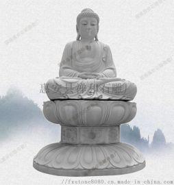 大理石观音雕塑石雕汉白玉佛像支持定做