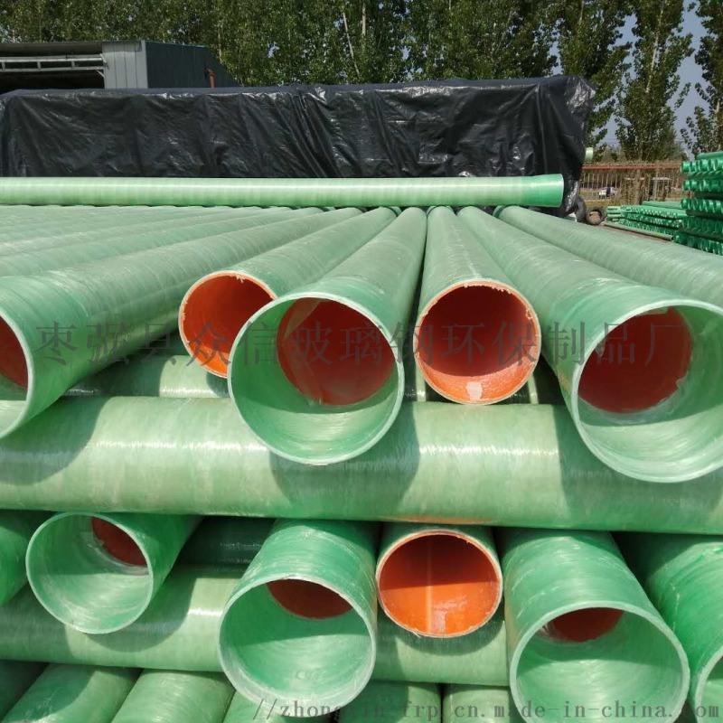 FRP玻璃钢夹砂管玻璃钢排水排污压力管