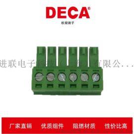 DECAPCB接线端子接插件公母MC420-508