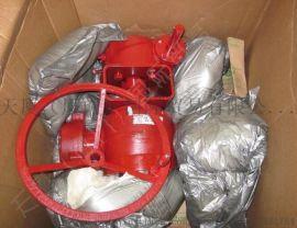美国进口压裂车SPM大泵拉杆油封R10106