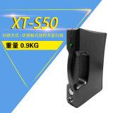 玺太三维 手持式高精度工业级3d扫描仪
