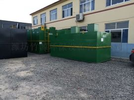 屠宰废水地埋污水处理设备