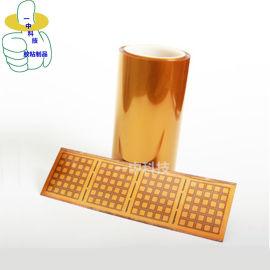 日东TRM-6250QFN胶带 耐高温保护膜