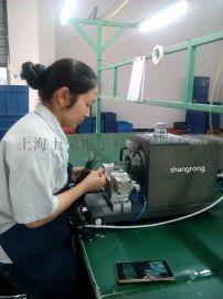 超声波金属焊接机|上海金属焊接机厂家