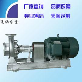 质优价廉通驰牌BRY离心式导热油泵导热循环