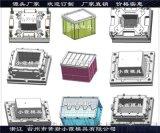 55升储物箱模具箱模具