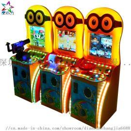 小黃人槍機賽車機釣魚機兒童遊戲機兒童樂園設備