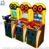 小黄人枪机赛车机钓鱼机儿童游戏机儿童乐园设备