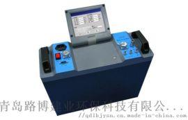 ET5101路博自动烟尘烟气分析仪