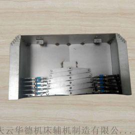 钢板导轨防护罩   不锈钢板防护罩
