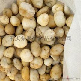 篦冷机用鹅卵石_篦冷机专用鹅卵石_重庆荣顺批发。