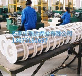矿山机械修复及预保护用药芯焊丝