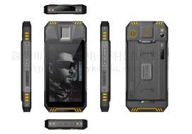 高通8909IP68超薄三防手机 X31