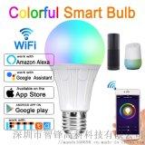 E27E26B22E1412W wifi智慧球泡燈 七彩燈泡 大功率wifi燈泡 RGB+CW