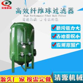 清源供应 废水处理多介质过滤器 多介质过滤设备