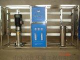 一體化污水處理設備,臭氧發生器