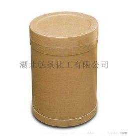 柠檬提取物 CAS: 84929-31-7