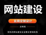 北京網站建設|網站建設|高端網站設計|建設