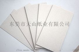 供应高克重双灰纸板   工业包装用纸