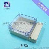 端子盒工控盒安防電源接線盒防水箱戶外分線盒