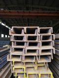 無錫萊鋼20b#槽鋼Q355D生產廠家