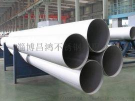 东营304不锈钢焊管 大口径精密不锈钢焊管