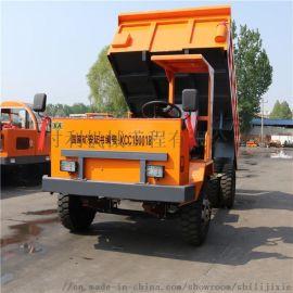 厂家直销四不像工程车 农用车矿车 小型自卸拉土车
