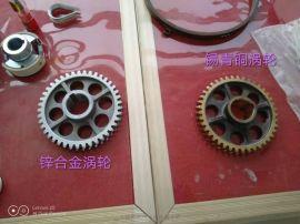 郑州施工作业建筑外墙吊篮厂家生产现货