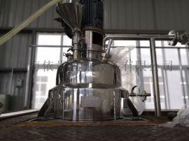 纳米硅复合负极材料研磨分散机