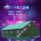 北京豪斯 民政救灾帐篷 加厚帆布帐篷 民用养蜂帐篷 工地施工帐篷 工程住人帐篷 价格批发 直销