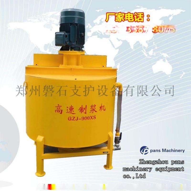 辽宁**锚杆注浆机,锚杆注浆设备专用砂浆注浆机