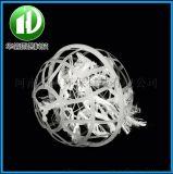 悬浮球填料 生物球形填料 多孔旋转悬浮球