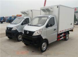 長安冷藏車  小型冷凍冷藏車