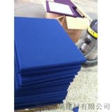 阻燃布艺玻纤吸音板 软包隔音板墙面吸音板装饰材料