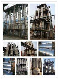 长期供应二手双效蒸发器、油脂厂设备、**厂加工设备、食品厂, 饮料厂加工设备、 制药厂设备