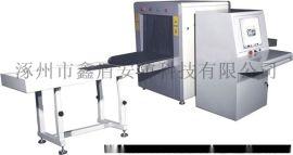 鑫盾安防供应X光安检机参数类别