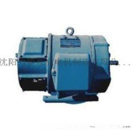 Z2直流电机 Z2-12直流电机 Z2直流电机厂家