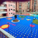 武清區氣墊懸浮地板籃球場塑膠地板拼裝地板